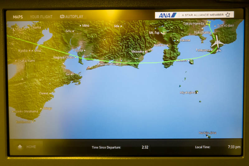 Approaching Tokyo Haneda Airport