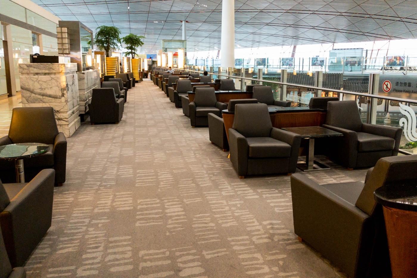 Air China Business Class Lounge Terminal 3E at Beijing Capital