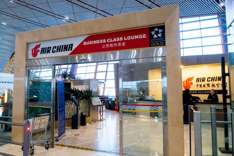 Air China Business Class Lounge Beijing Terminal 3E Entrance