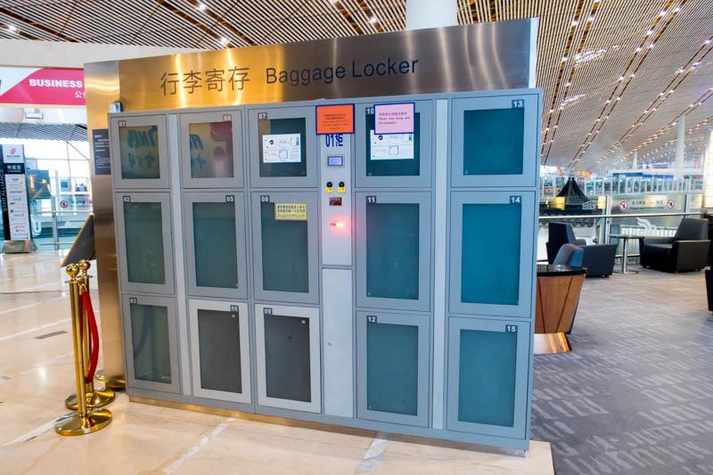 Baggage Lockers in Air China Lounge