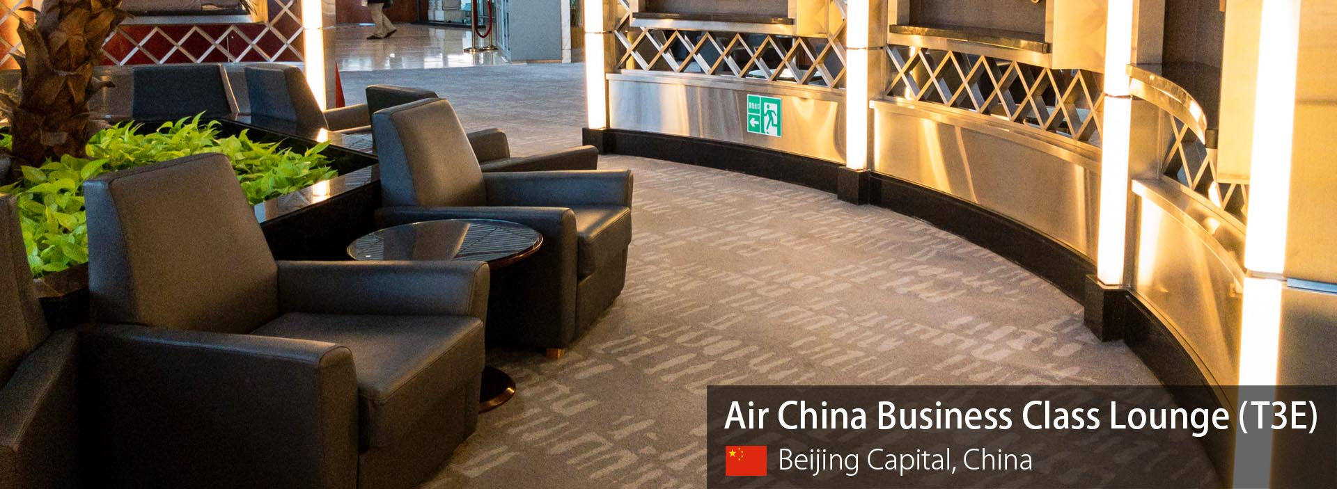 Lounge Review: Air China Business Class Lounge (Terminal 3E) at Beijing Capital