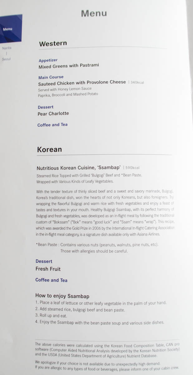 Asiana Airlines Business Class Lunch Menu