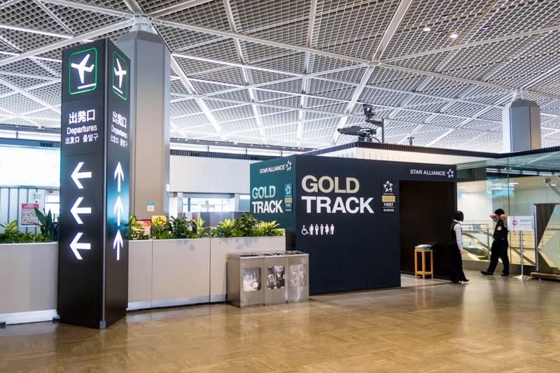 Star Alliance Gold Track at Tokyo Narita Airport