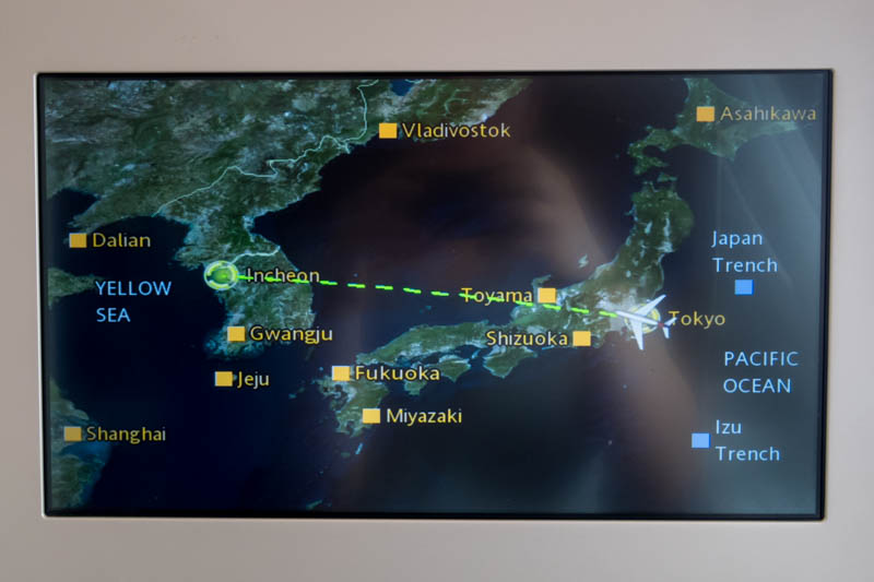 Asiana Airlines Tokyo to Seoul