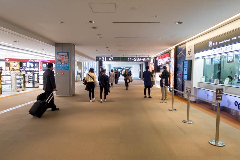 Heading Towards ANA Lounge at Tokyo Narita