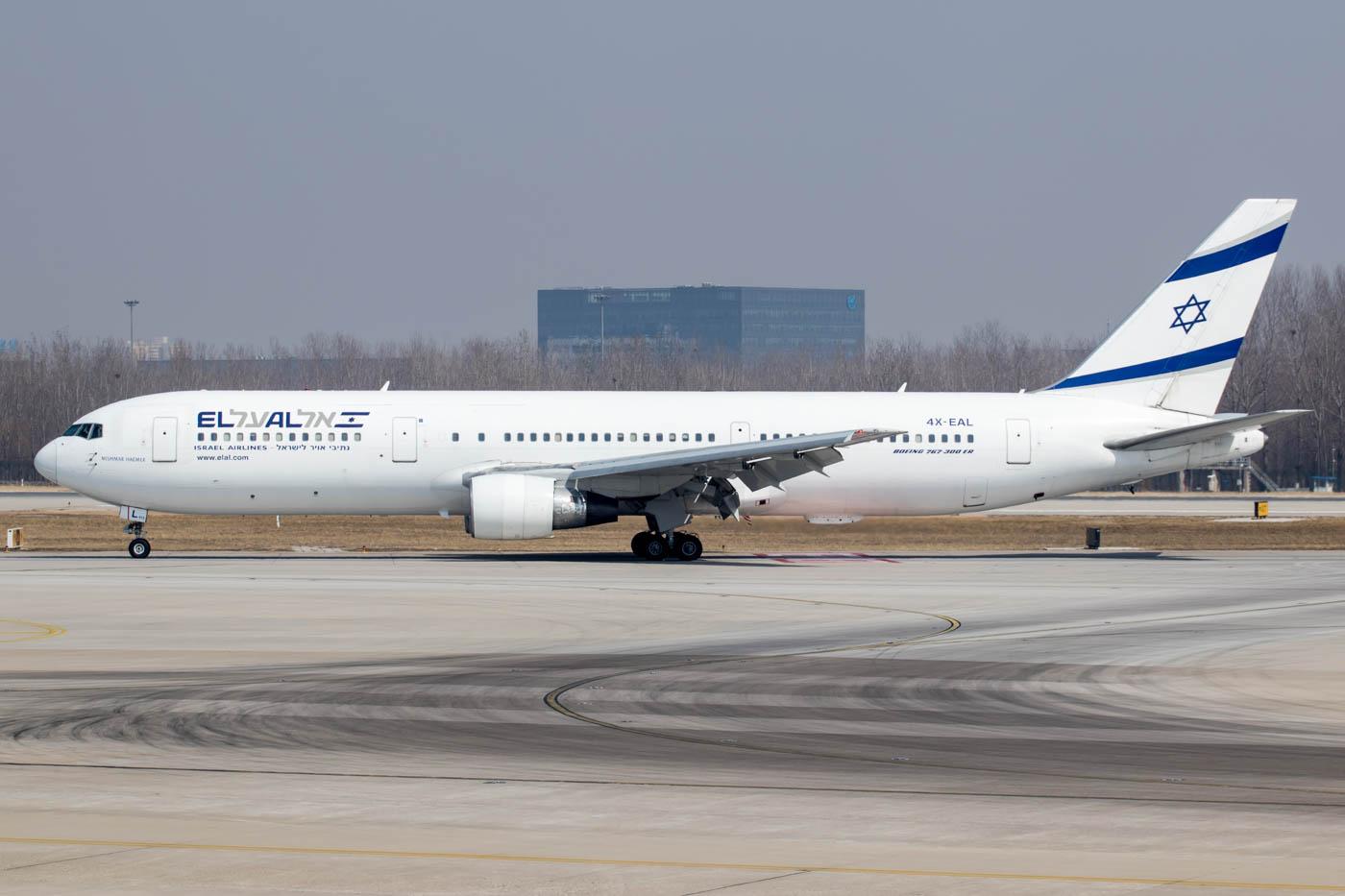 El Al 767-300ER