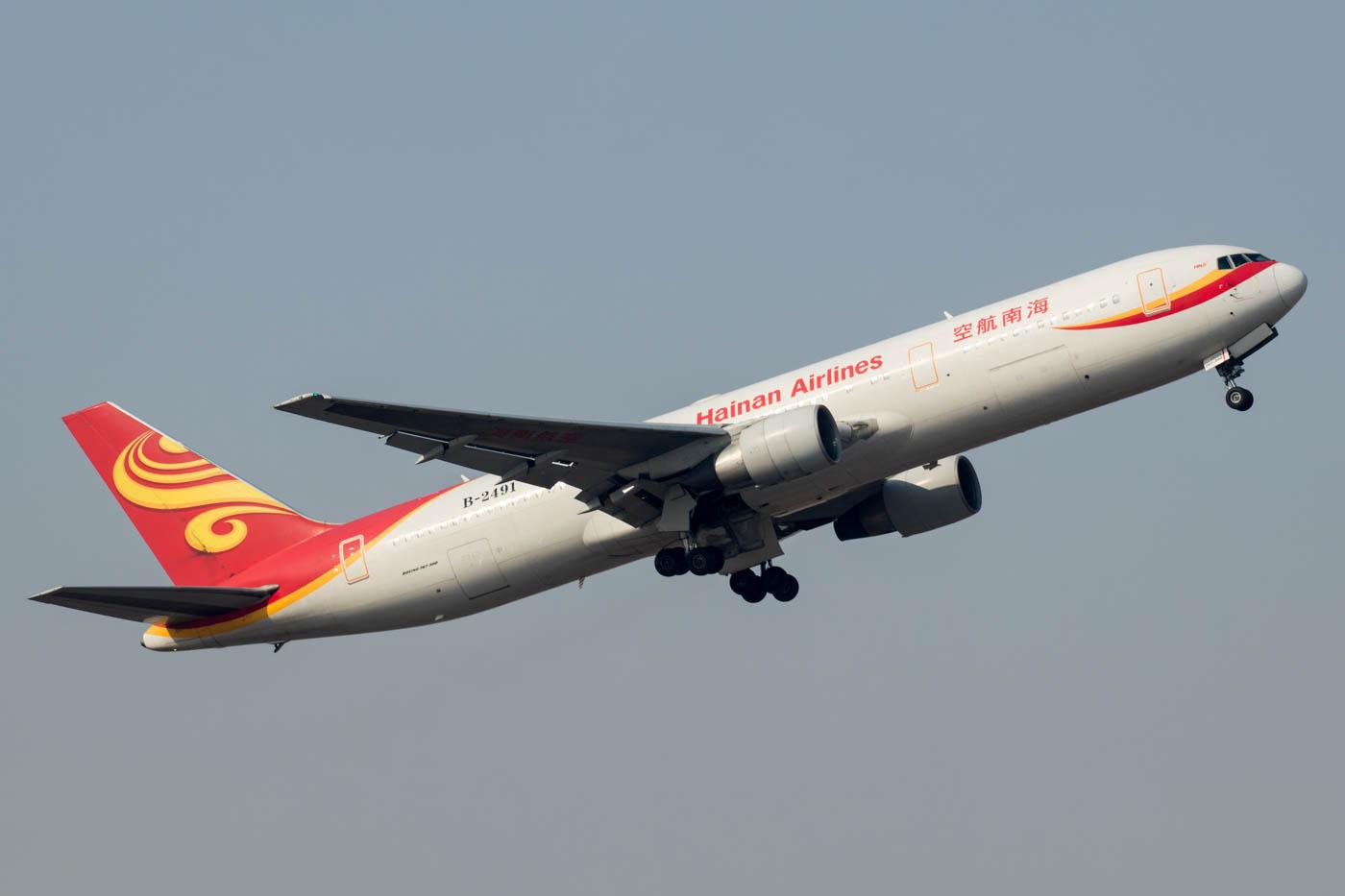 Hainan Airlines 767-300ER