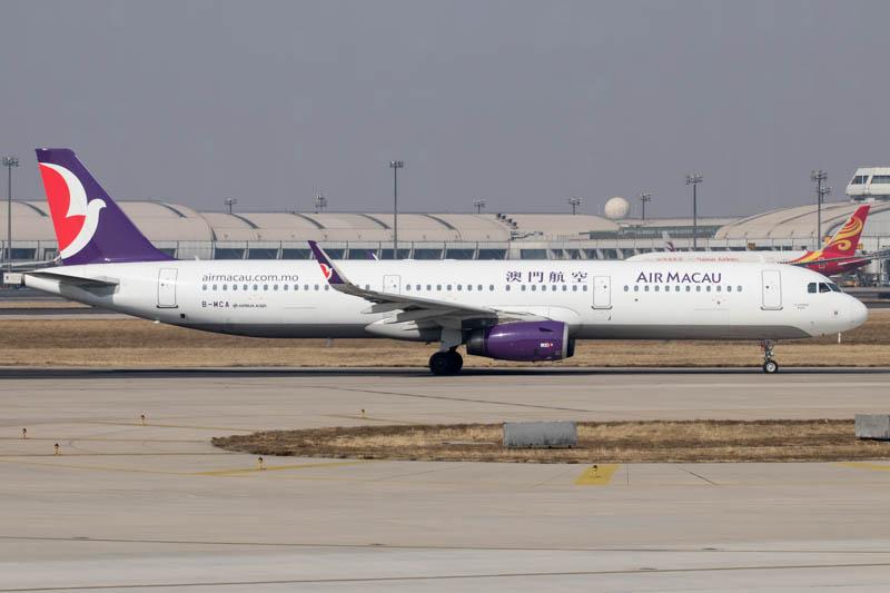 Air Macau A321