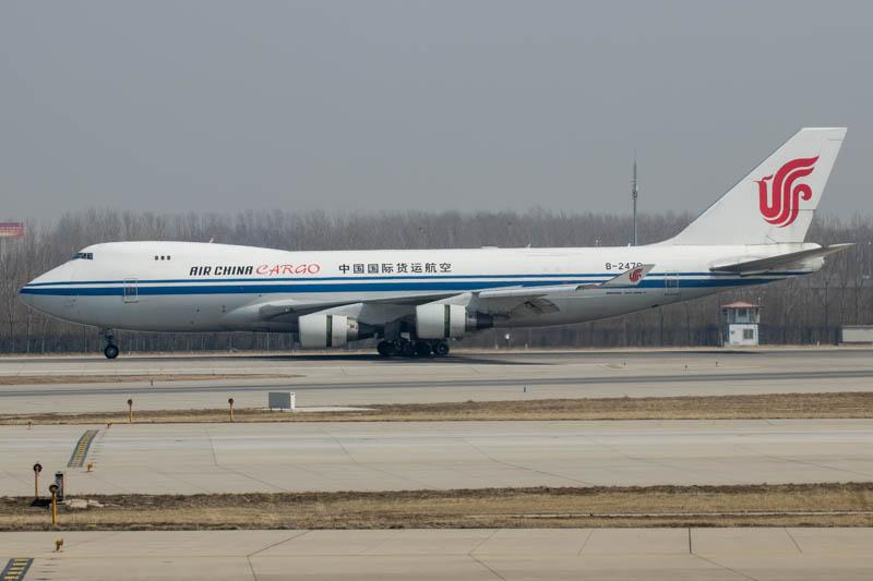 Air China Cargo 747
