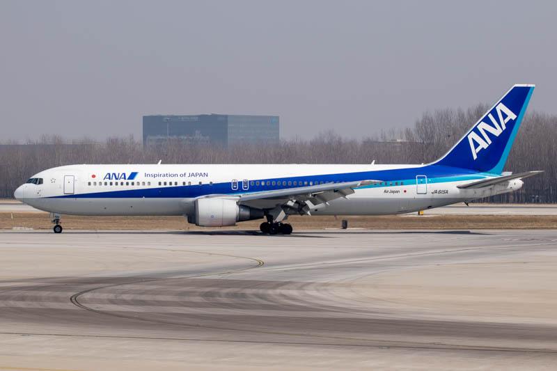 Air Japan 767
