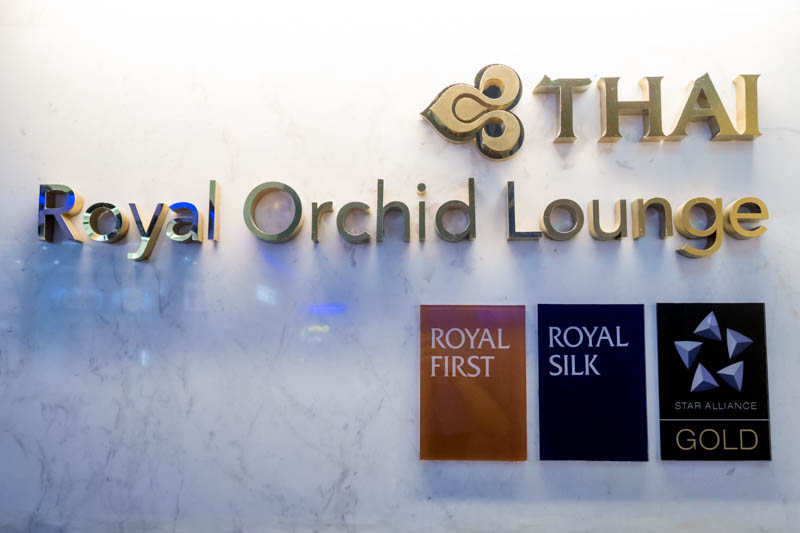 Royal Orchid Lounge North Entrance