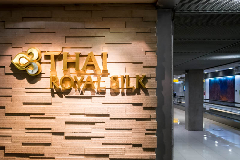 Thai Airways Royal Silk Domestic Lounge at Suvarnabhumi