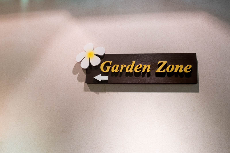 Garden Zone in Thai Airways Domestic Lounge at Suvarnabhumi