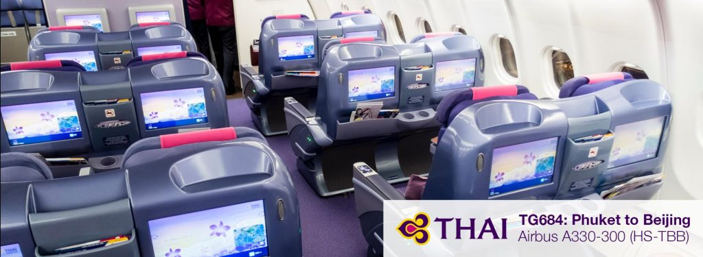 Flight Review: Thai Airways A330-300 Business Class from Phuket to Beijing