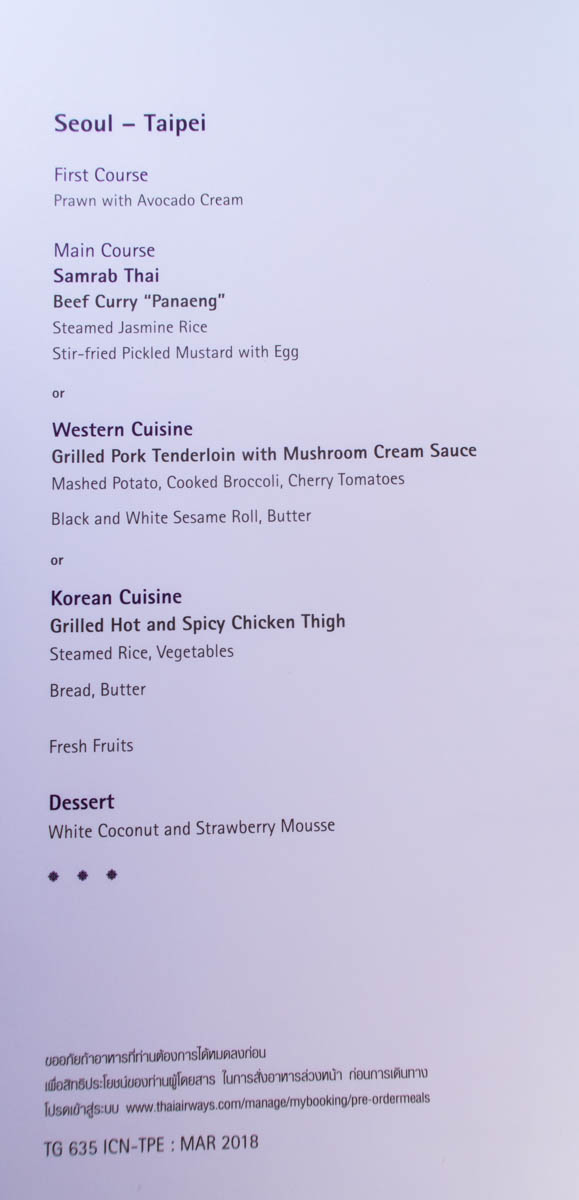 Thai Airways Business Class Dinner Menu