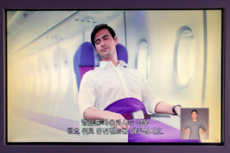 Thai Airways Safety Video