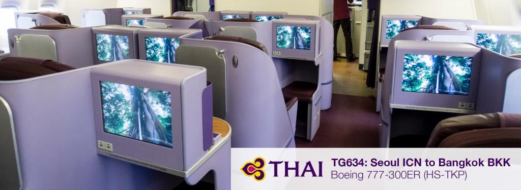 Flight Review: Thai Airways 777-300ER Business Class from Seoul to Bangkok via Taipei
