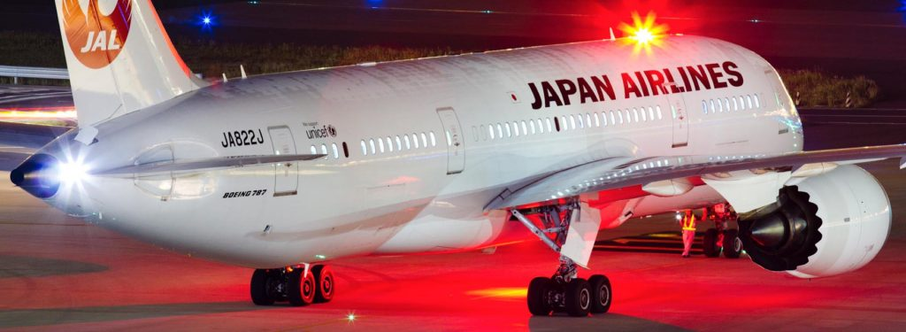 Japan Airlines Outlines Its Plans to Start a Medium and Long-Haul Low-Cost Carrier in 2020