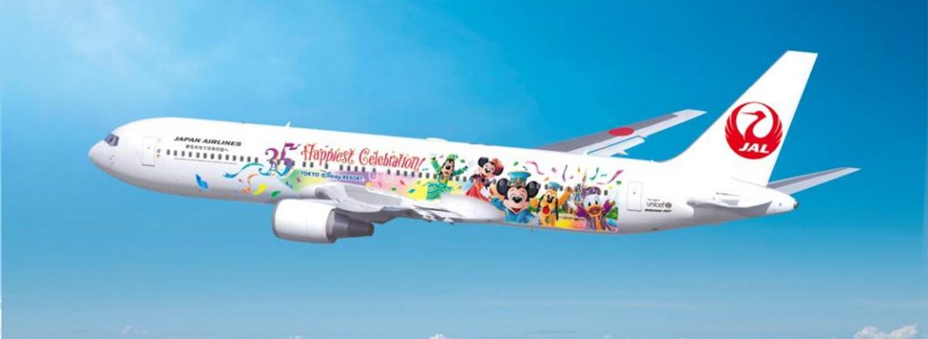 JAL 767-300ER to Receive Decals Commemorating the 35th Anniversary of Tokyo Disney Resort