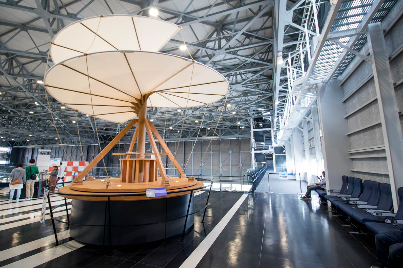 Replica of Leonardo da Vinci's Helicopter