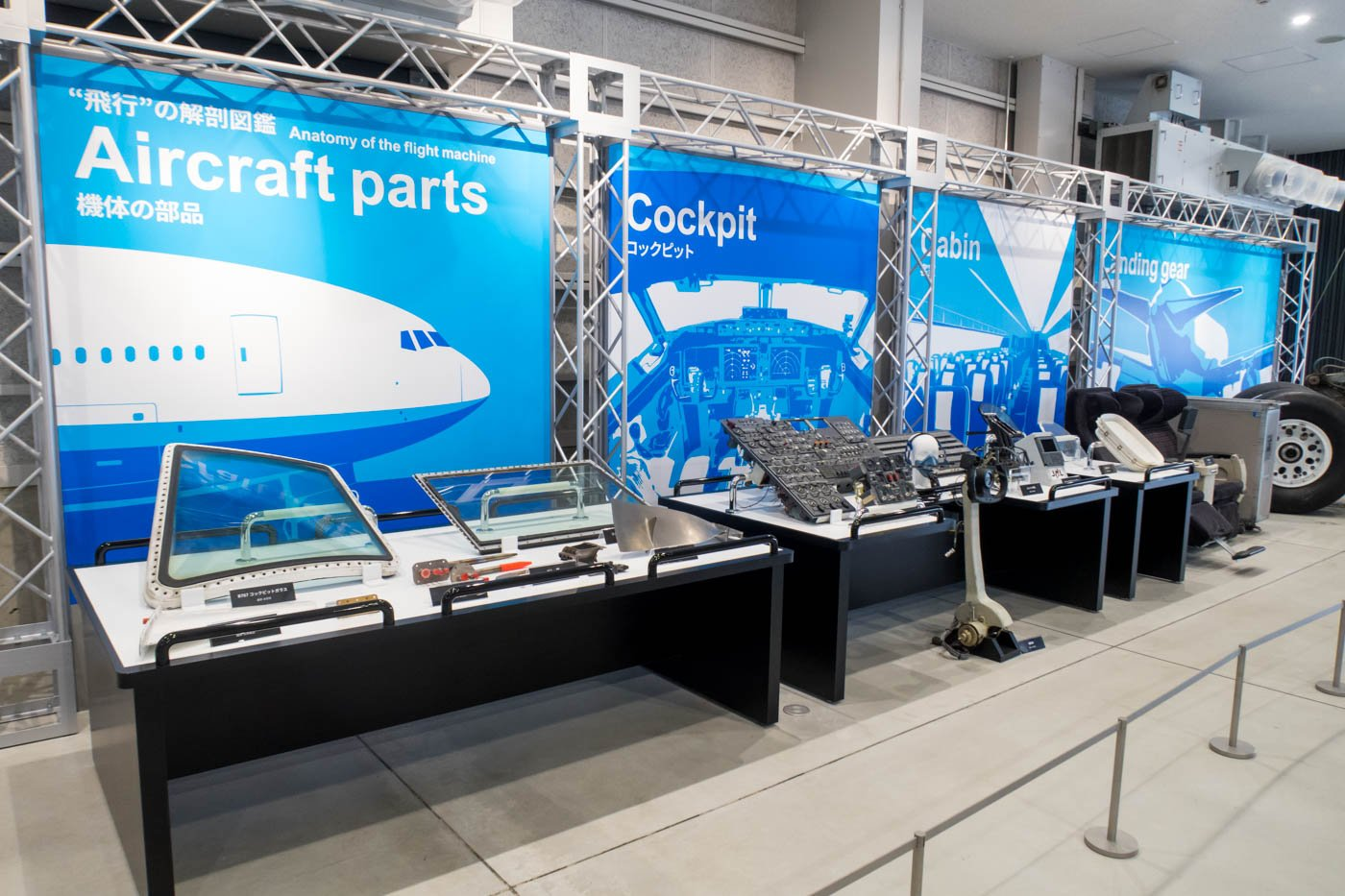 Aircraft Parts Exhibition