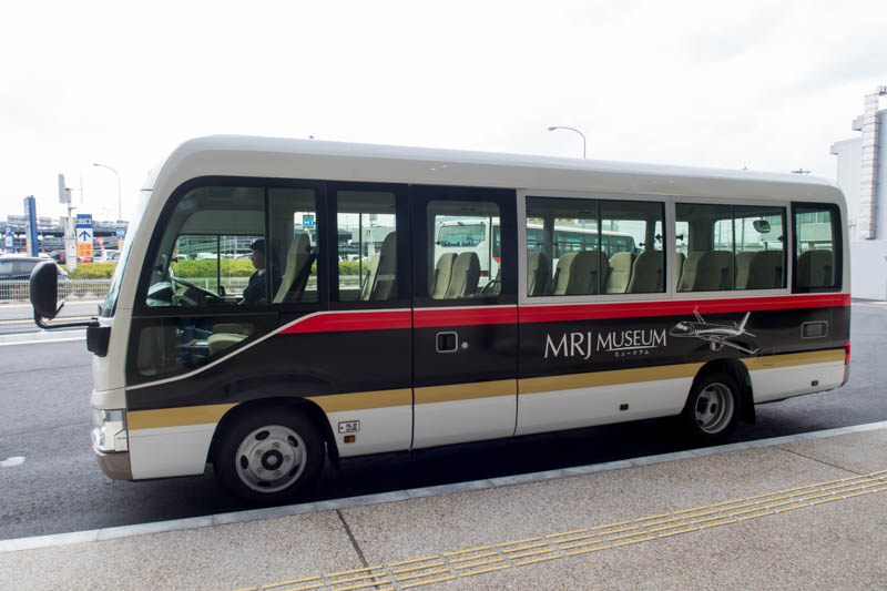 MRJ Museum Bus