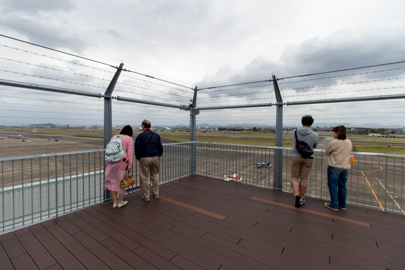 Aichi Museum of Flight Observation Deck