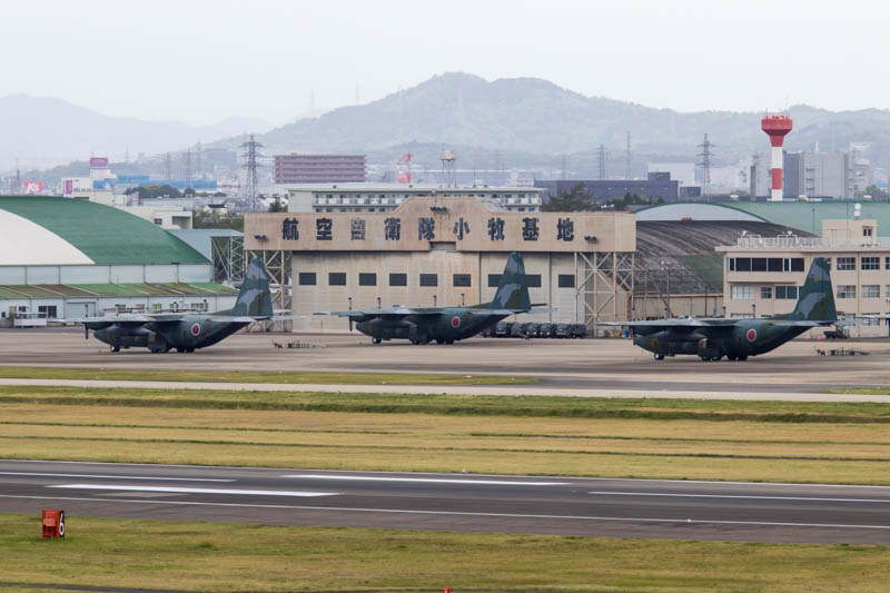 Komaki Air Base