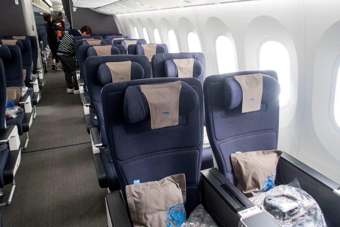 British Airways 787-9 Premium Economy Class