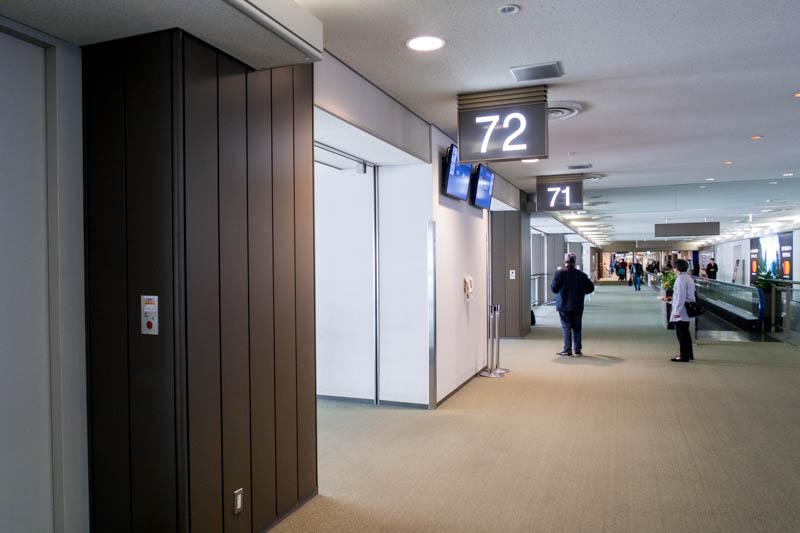 Gate 72 at Narita Airport
