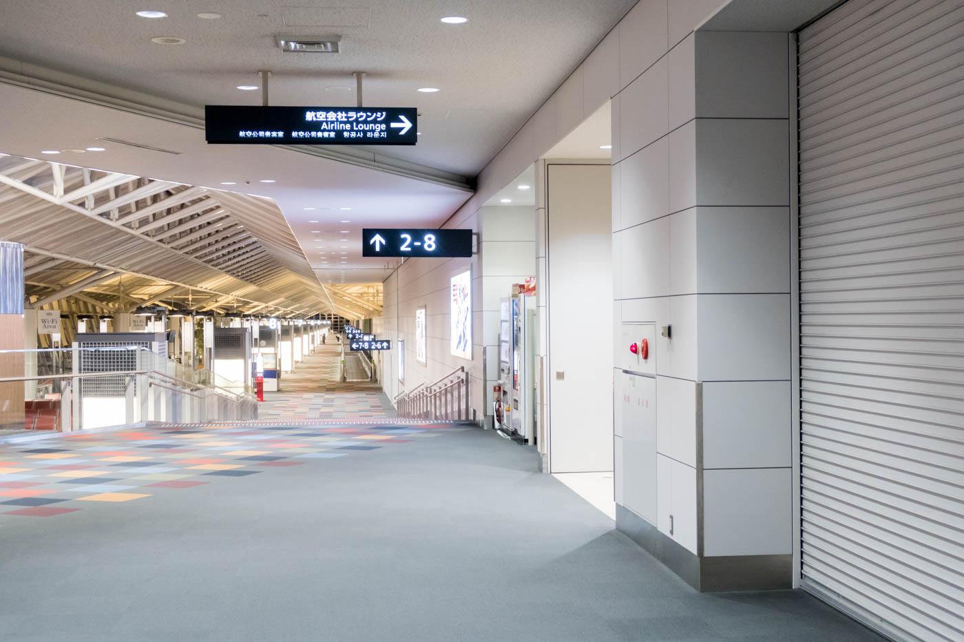 Nagoya Centrair Airport Domestic Terminal