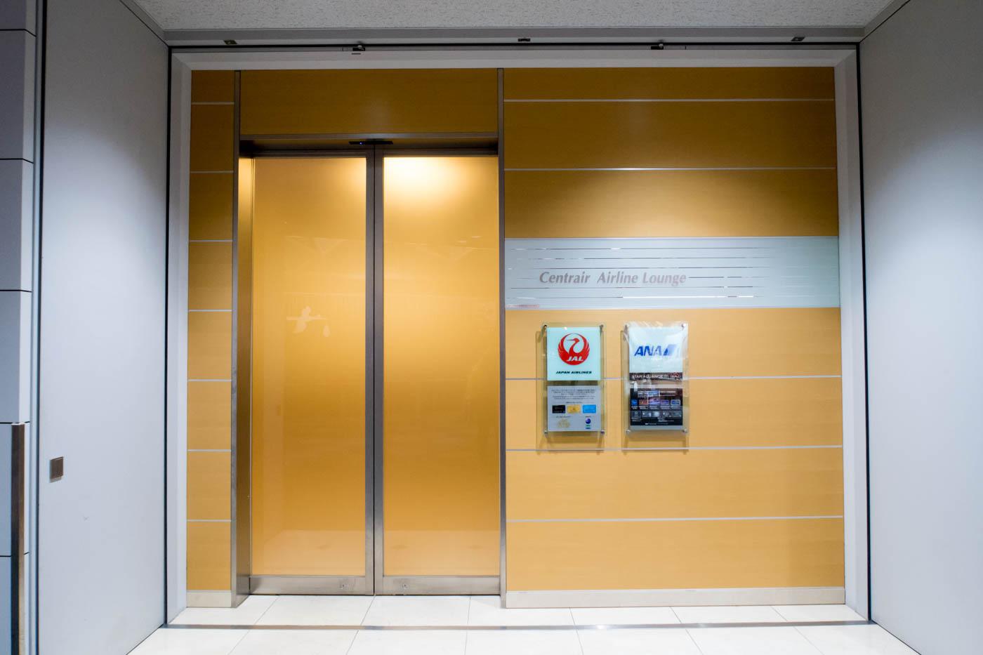 Centrair Airline Lounge Entrance