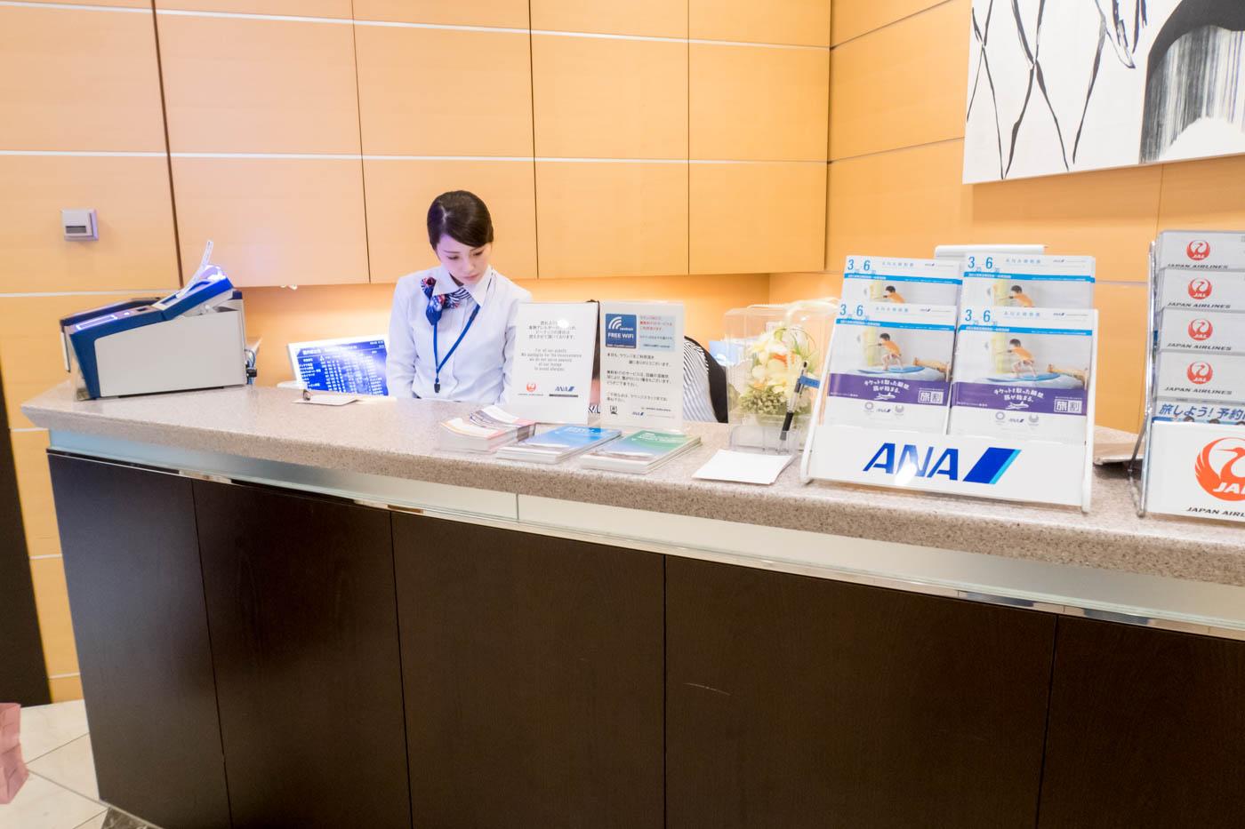 Centrair Airline Lounge Reception