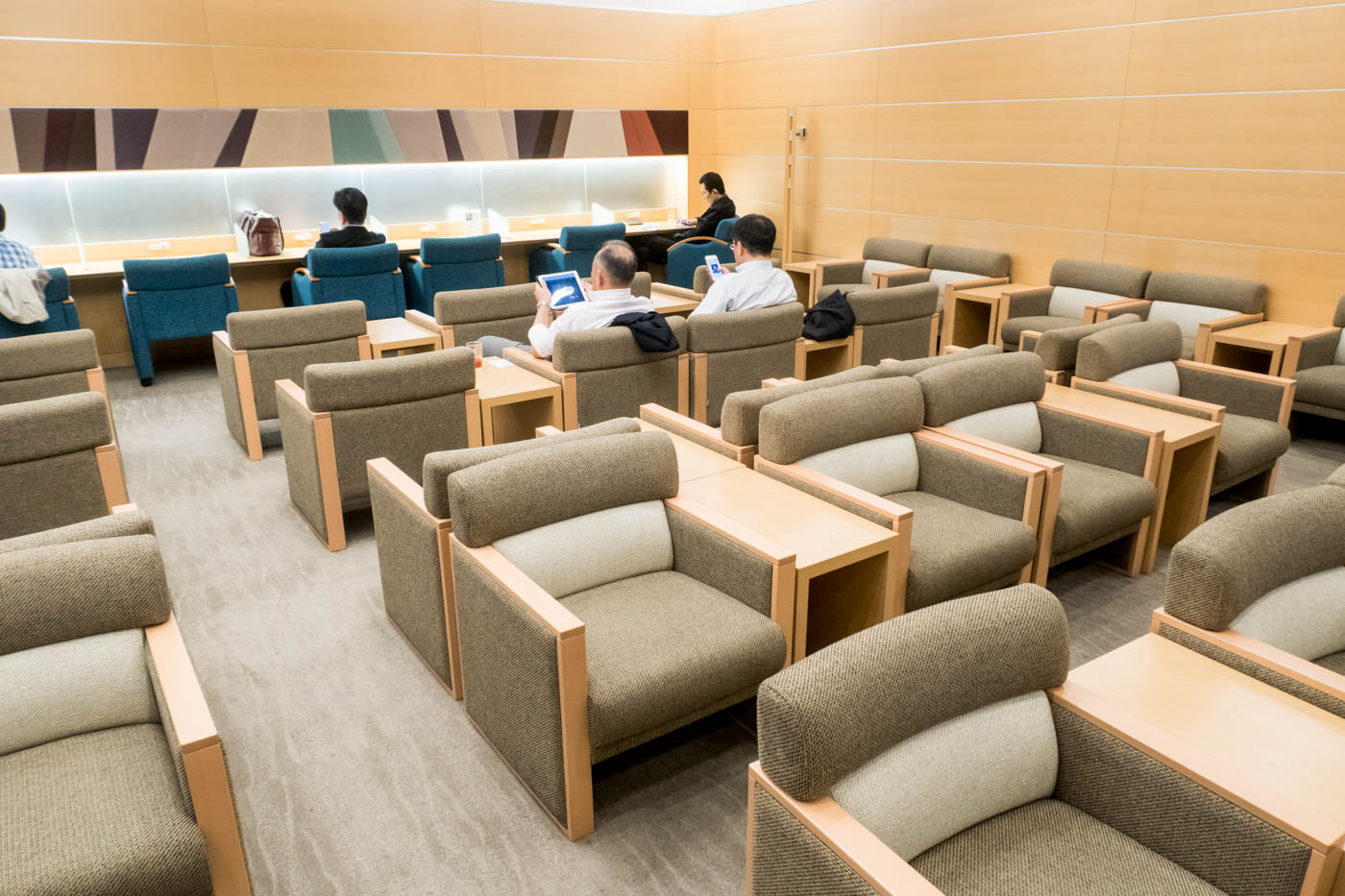 Centrair Airline Lounge