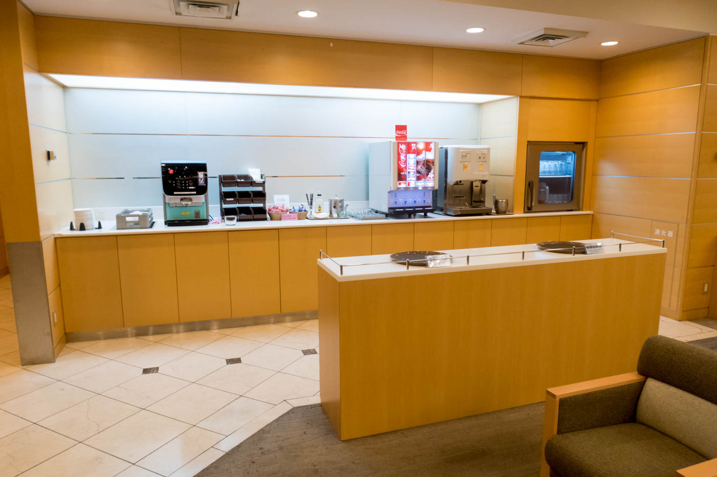 Food and Drinks in Centrair Airline Lounge