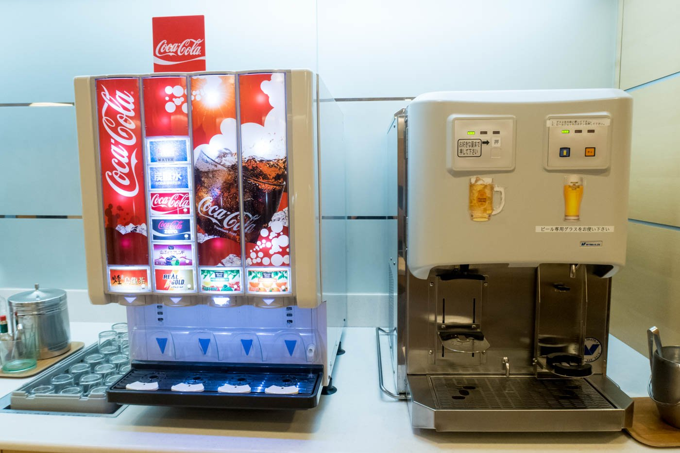 Drinks in Centrair Airline Lounge