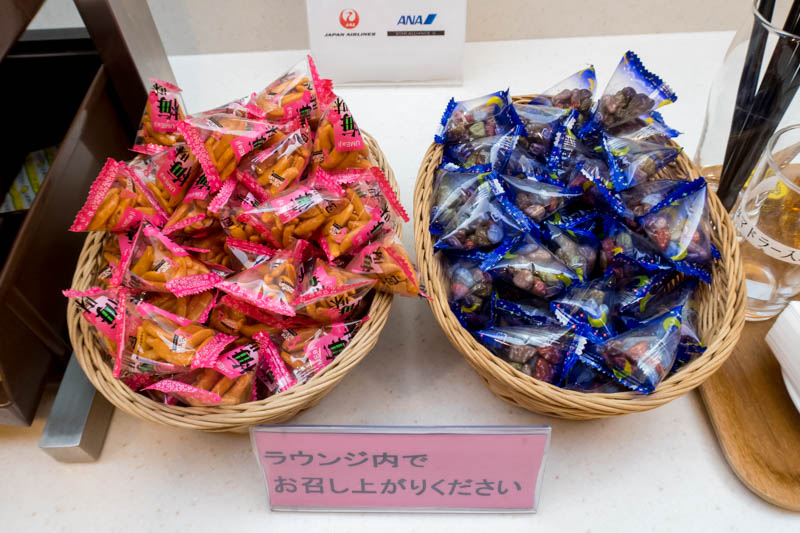 Snacks in Centrair Airline Lounge
