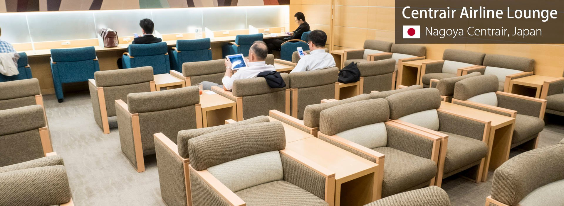 Lounge Review: Centrair Airline Lounge at Nagoya Centrair
