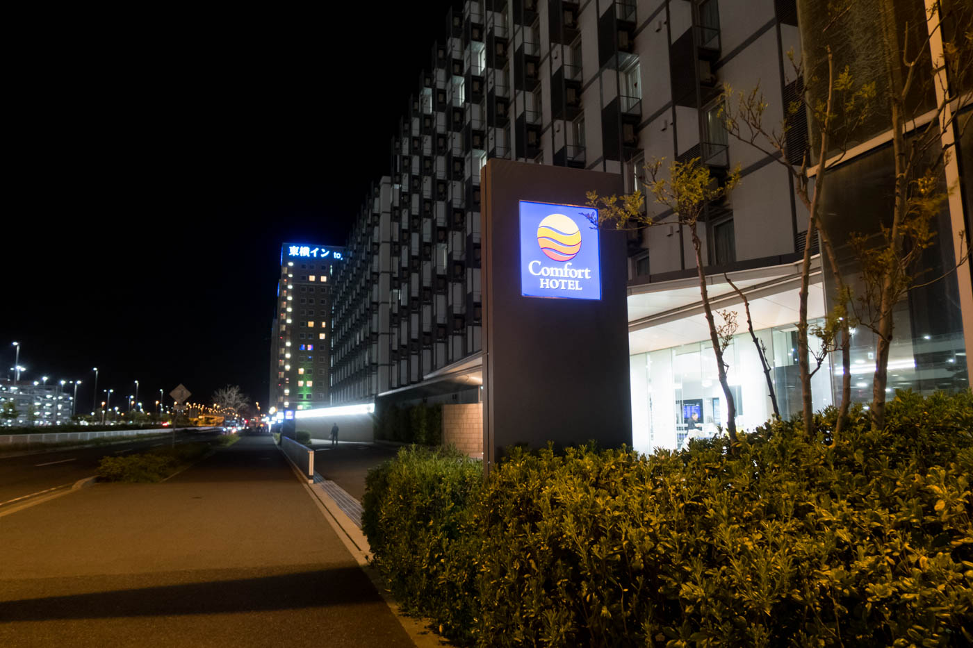 Comfort Hotel and Toyoko Inn at Centrair Airport