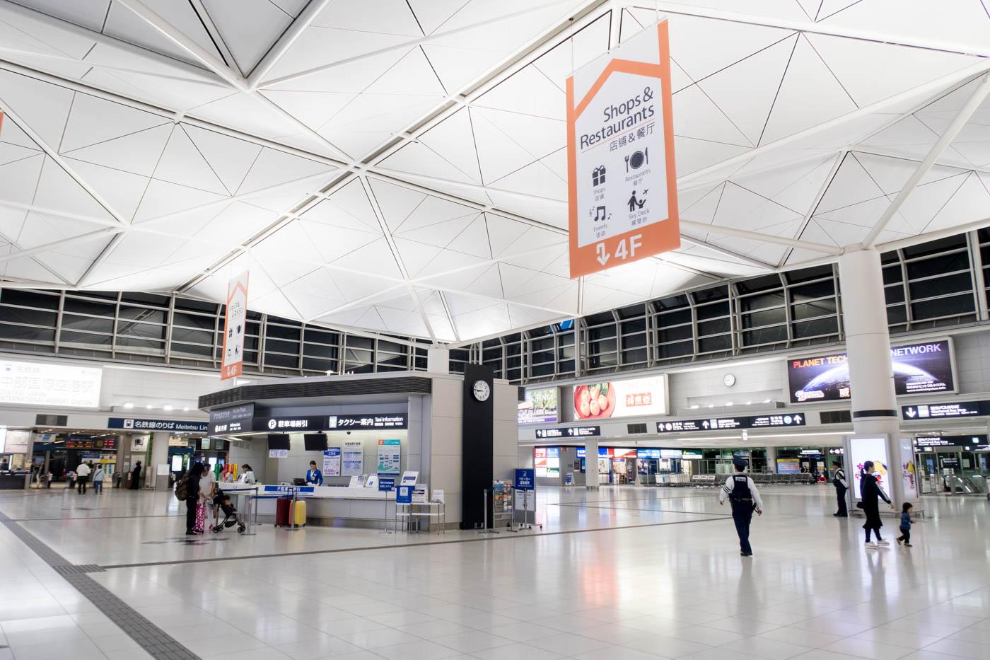 Nagoya Centrair Airport Access Plaza