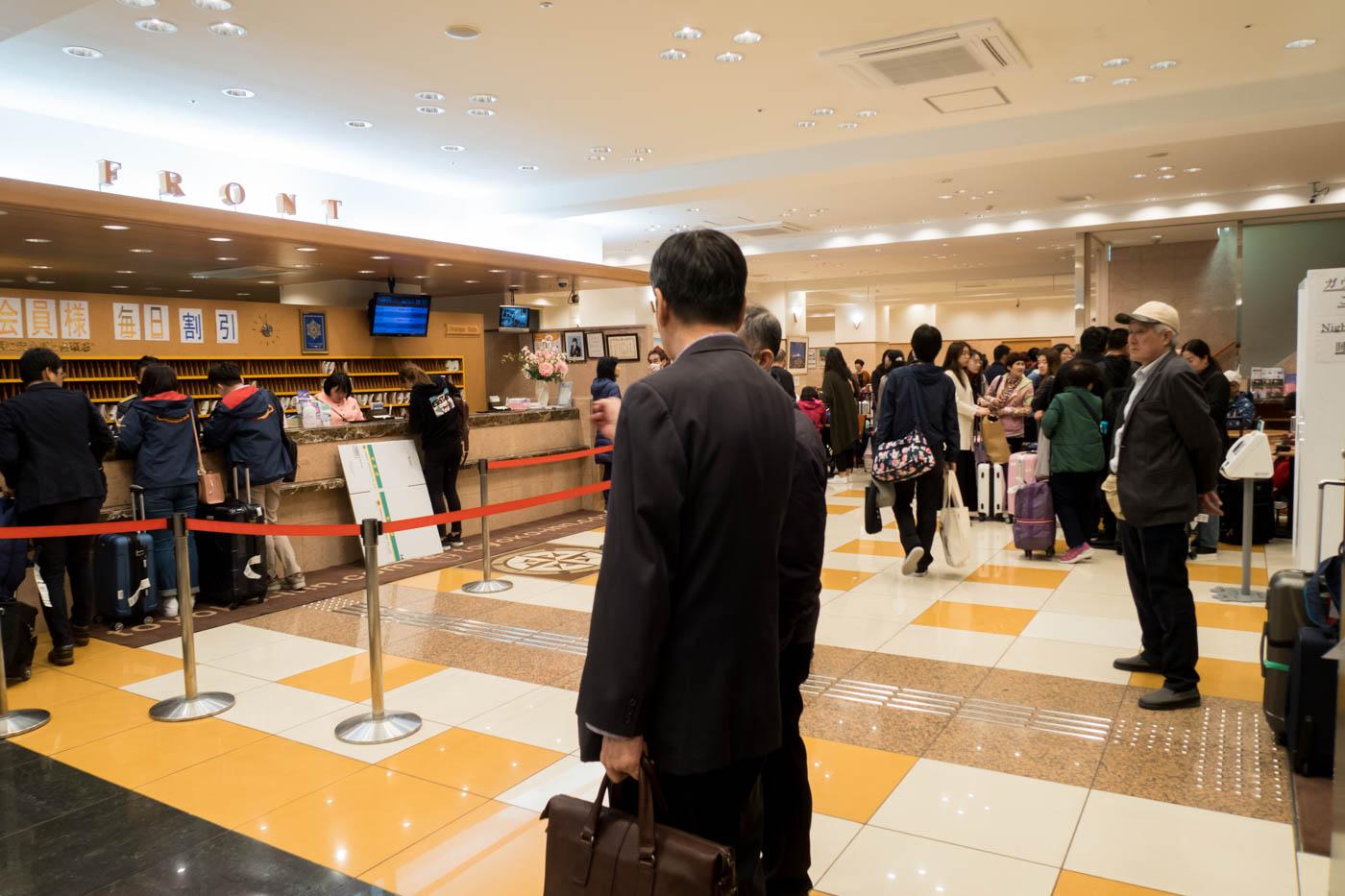 Toyoko Inn Nagoya Centrair Lobby