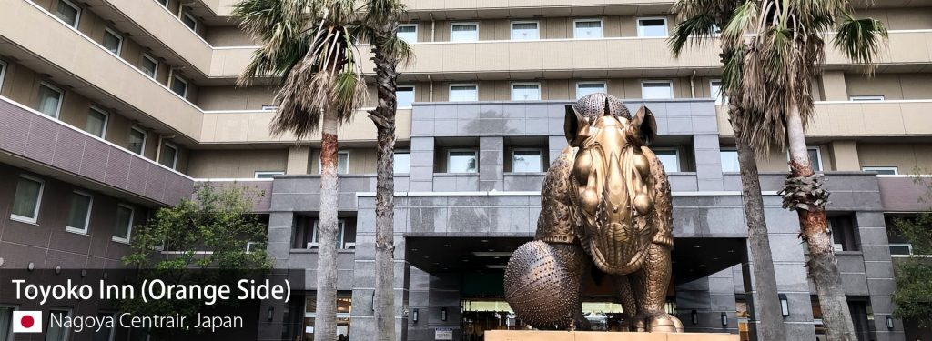 Airport Hotel Review: Toyoko Inn Chubu Kokusai-Kuko Honkan Orange Side (Nagoya Centrair)