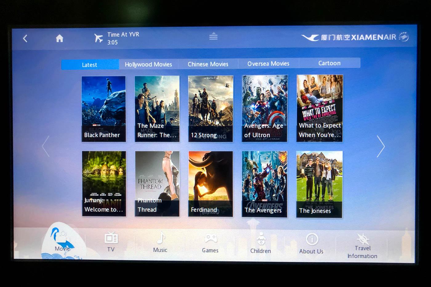 Xiamen Air Movies