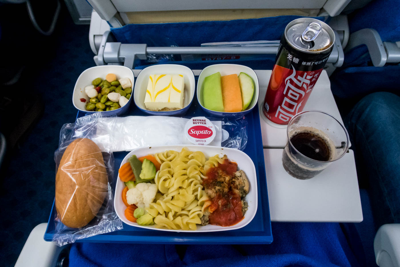 Xiamen Air Economy Class Meal
