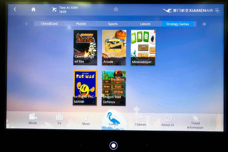 Xiamen Air Games