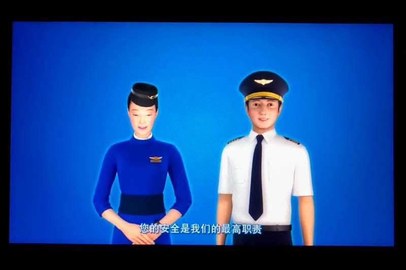 Xiamen Air Safety Video