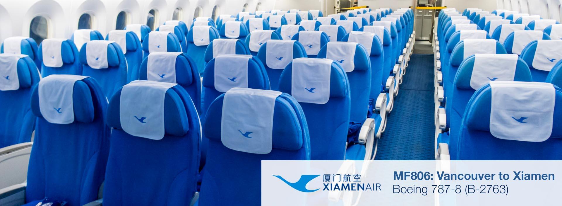 Flight Review: Xiamen Air 787-8 Economy Class from Vancouver to Xiamen