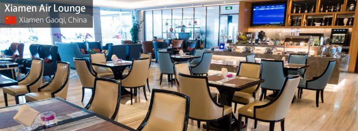 Lounge Review: Xiamen Air First and Business Class Lounge at Xiamen Gaoqi