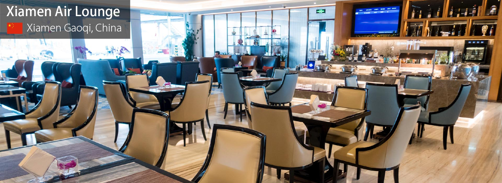 Lounge Review: Xiamen Air First and Business Class Lounge at Xiamen Gaoqi