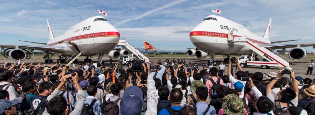 Japan Air Self Defense Force 747